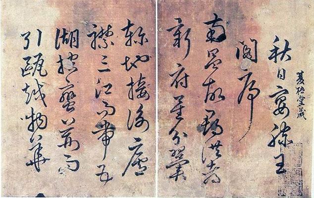 çin hat sanatı çin kaligraf sanatı hat sanatı nedir kaligraf nedir