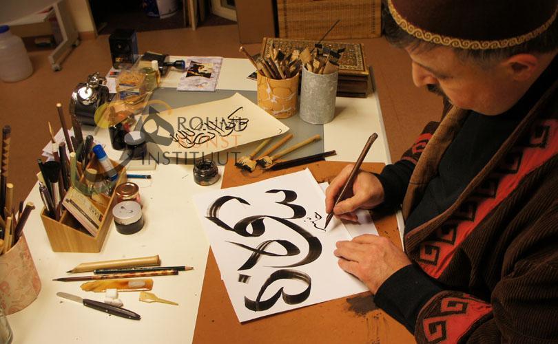 islam hat sanatı kaligraf kaligraf sanatı